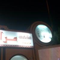 Снимок сделан в مقهى مراكش Marakeesh cafe пользователем Khamis M. 4/12/2013