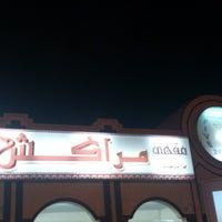 Снимок сделан в مقهى مراكش Marakeesh cafe пользователем Khamis M. 3/26/2013
