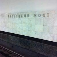 Photo taken at metro Kuznetsky Most by Светлана Д. on 10/18/2012