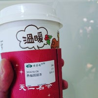 Photo taken at 天仁茗茶 Ten Ren's Tea by Alan X. on 1/24/2016