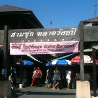 Photo taken at Samchuk Market by Pawinee H. on 1/2/2013