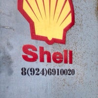 "Photo taken at Замена Масла ""Shell"" by . i. on 7/21/2014"