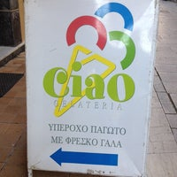 Photo taken at Ciao by kathy_dt on 4/12/2014