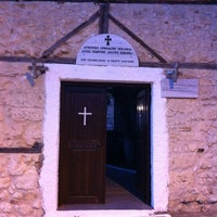 Photo taken at Αρμένικη Ορθόδοξη Εκκλησία Άγιος Γεώργιος by Violeta 💃💃 K. on 9/28/2012