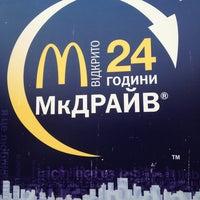 Снимок сделан в McDonald's пользователем Ярослав 6/27/2013
