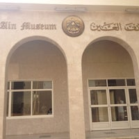 Photo taken at Al Ain National Museum by Rafael S. on 9/18/2012