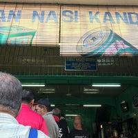 Photo taken at Restoran Nasi Kandar Ali by Ayu H. on 7/1/2017