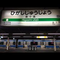 Photo taken at Higashi-Jujo Station by Furuya S. on 11/4/2012