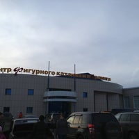 Photo taken at Центр Фигурного Катания И Керлинга by Nazan A. on 4/4/2013