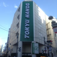Photo taken at Tokyu Hands by Tom S. on 2/2/2013