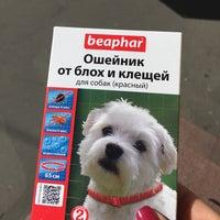 Photo taken at Биокор 2 by Ольга 😜 М. on 5/8/2016