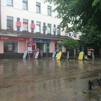 Снимок сделан в Улица Кирова пользователем Ольга 😜 М. 6/21/2013