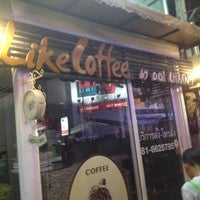Photo taken at Like Coffee by doi chang ถนน ข้าวเหนียว by SUPERTOY S. on 4/14/2014