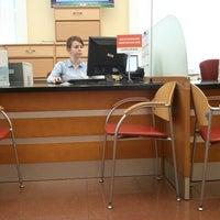 Photo taken at ЮниКредит Банк / Unicredit Bank by Yuliya N. on 10/3/2012