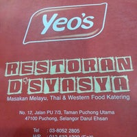 Photo taken at Restoran D'Syasya Puchong Utama by angahsyah on 7/27/2013