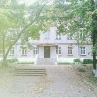 Photo taken at Школа №2060 by Шведуля on 9/15/2012