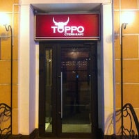 Photo taken at Торро by Aleksandr B. on 12/9/2012