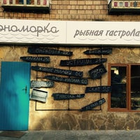 Photo taken at Черноморка Рыбная Гастролавка by Anna M. on 10/26/2014
