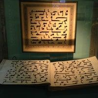Снимок сделан в Государственный музей истории религии пользователем Bash S. 2/11/2013