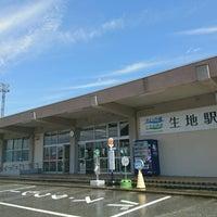 Photo taken at Ikuji Station by とやま on 8/16/2016