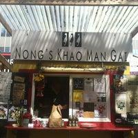 Photo taken at Nong's Khao Man Gai by Priscilla P. on 4/2/2013