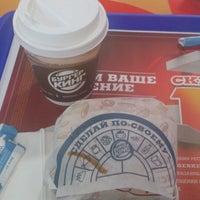Снимок сделан в Burger King пользователем Анита Б. 4/1/2013