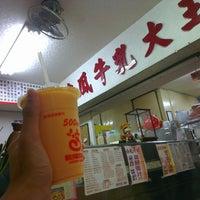 Photo taken at 彰化木瓜牛乳大王 by Edmund on 4/1/2013