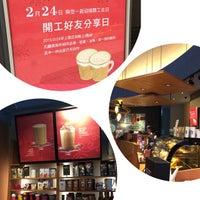 Photo taken at Starbucks by Snow W. on 2/24/2015