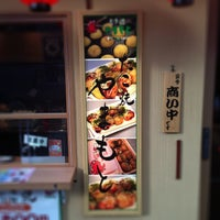 Photo taken at たこ焼き やまもと by Yama-Chang on 5/8/2013