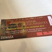 Photo taken at Muzium Kelantan by جنًه ن. on 10/10/2016