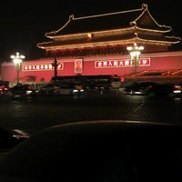 Photo taken at Tian'anmen Square by Erica z. on 12/11/2012