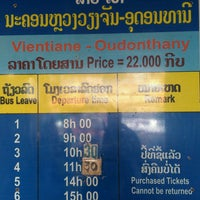 Photo taken at Vientiane Main Bus Station by GOL 5. on 12/25/2016