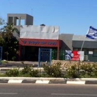 Photo taken at מרכז יום לקשיש עספיא by Jc was here M. on 3/26/2014