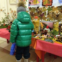 Photo taken at Детский сад №20 by Julia T. on 10/17/2014