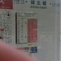 Photo taken at 市バス 城北橋 by Yuri P. on 6/24/2012