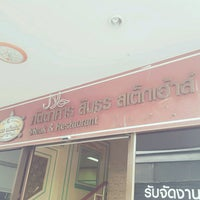 Photo taken at Sinthorn Steak House by red_ c. on 8/6/2016