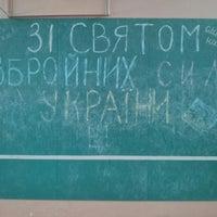 Photo taken at Теннисные Корты. Украинка by Alexander K. on 12/7/2014