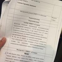 Photo taken at Актовый зал КНИТУ Д корпус by A Y. on 10/7/2015