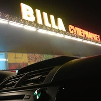 Photo taken at Billa by Bogdan J. on 2/20/2013