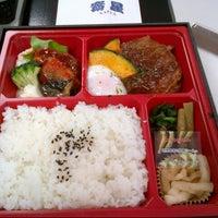 Photo taken at 化学会館 by Shohei Y. on 2/7/2014