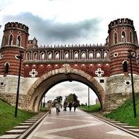 Photo taken at Tsaritsyno Park by Вероника П. on 9/10/2013