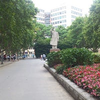 Photo taken at 同济大学图书馆 | Tongji Univ. Library by Lucy C. on 9/19/2013