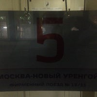 Photo taken at Поезд № 31/32 «Вятка» Киров — Москва by Сергей К. on 3/11/2016