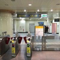 Photo taken at MRT Zhongshan Elementary School Station by Chih-Han C. on 2/12/2017