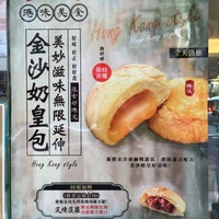 Photo taken at Sun Merry Bakery by Chih-Han C. on 1/10/2017