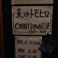 Photo taken at Sazae by Makoto S. on 12/31/2013
