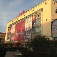 Photo taken at Универмаг «Москва» by Ruslan G. on 10/30/2012
