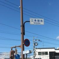 Photo taken at 三条御池交差点 by 久我山 菜. on 2/25/2017