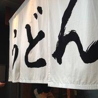 4/24/2013にtagujunが丸香で撮った写真