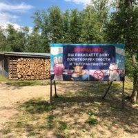 Foto tomada en Арт-усадьба «Веретьево» por Mikkle M. el 8/5/2018